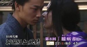 Shinnsenn01