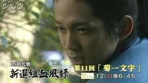 Shinnsenn12