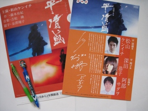 Fureaiobanndesu_001_2