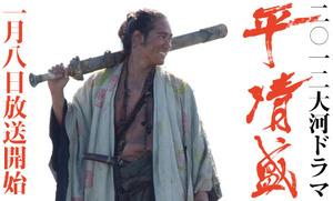 Kiyomori36