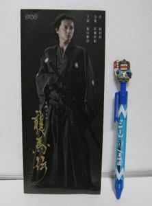 Kiyokiyo_010