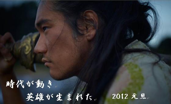 2012_ganntann