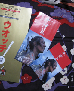 Kiyomori72_001