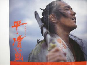 Kiyomori72_002