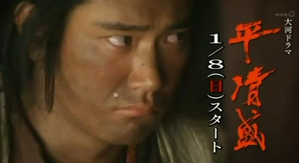 Kiyomori74