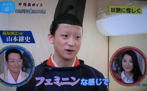 Kiyomoriboice_001