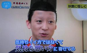 Kiyomoriboice_002