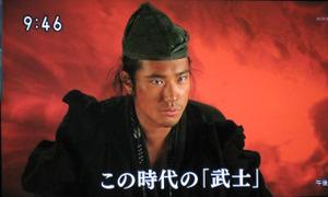 Kiyomoriboice_007