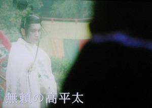 Kiyomori76_002