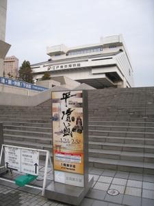 Toukyou20120114_031