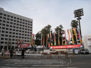 Toukyou20120114_033