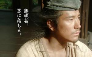 Iyomori6