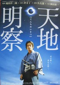 Kenshin_004