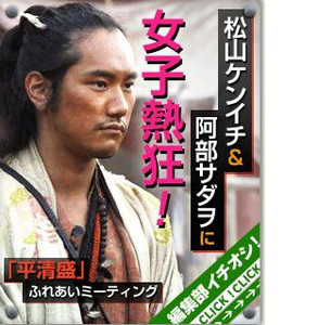 Kiyomori09